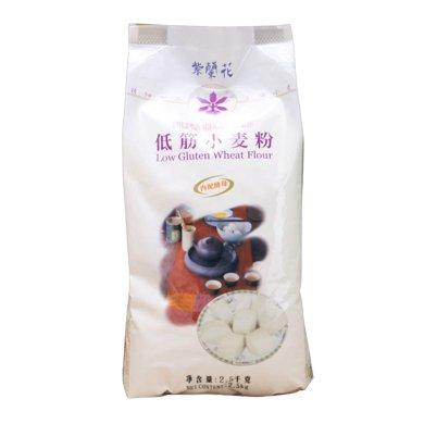 紫蘭花低筋小麥粉(2.5kg)