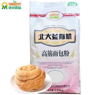北大荒有機高筋面包粉1.25kg 烘培披薩粉(滿50包郵)