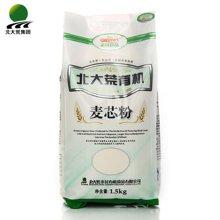 【满199减20】北大荒有机麦芯粉1.5kg亲民食品 面粉烘焙小麦粉面包糕点粉精制(满50包邮)