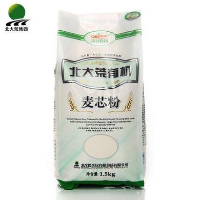 北大荒有機麥芯粉1.5kg親民食品 面粉烘焙小麥粉面包糕點粉精制