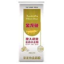 金龙鱼澳大利亚麦芯粉(2.5kg)