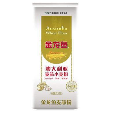 $金龙鱼澳大利亚麦芯粉(2.5kg)