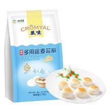 凰唛原味多用途麦芯粉(2.5kg)