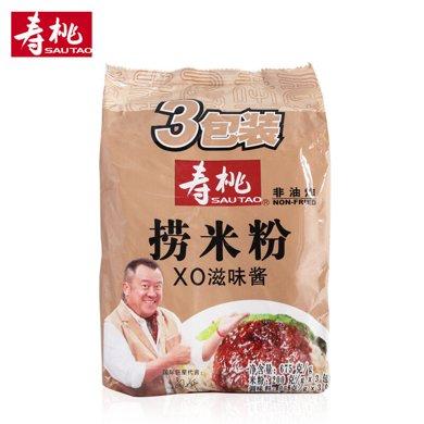 寿桃牌XO滋味酱捞米粉(675g)