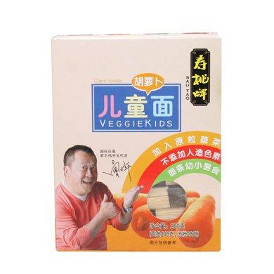 壽桃牌兒童面胡蘿卜面(260g)