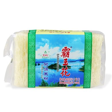 霸王花 河源米粉400g/袋 廣東河源米粉 米線 粉絲 客家米粉 細粉 米排粉