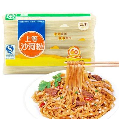 五豐 上等沙河粉(2kg) 江西米粉 方便粉絲粉干炒粉優質純大米為原料 早餐早點食品