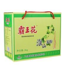 霸王花 淮山米粉3kg/箱 广东河源米粉 米线 粉丝 客家米粉 细粉 米排粉