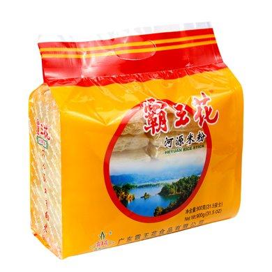 霸王花 河源米粉900g/袋 廣東河源米粉 米線 粉絲 客家米粉 細粉 米排粉