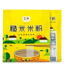 五丰 糙米米粉(2kg) 江西米粉 方便粉丝粉干炒粉优质纯大米为原料 早餐早点食品