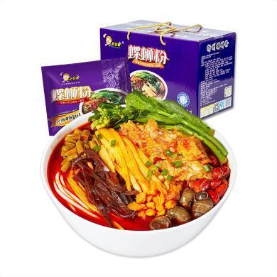 【廣西特產】送禮 螺螄粉 方便面 粉速食酸辣螺獅粉300g*10袋廣西特產柳州原味好歡螺螺絲粉 紫色