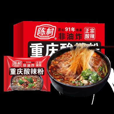 陳村 重慶酸辣粉 薯粉 酸辣味5袋裝 非油炸泡面方便面 酸辣味
