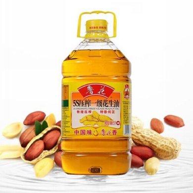 魯花壓榨一級花生油 NC3(5L)