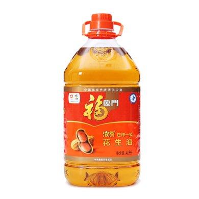 福臨門濃香壓榨一級花生油(4.5L)