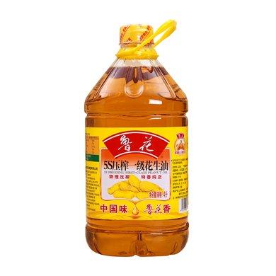 鲁花压榨一级花生油(4L)