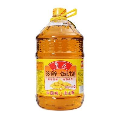 鲁花压榨一级花生油 NC2(5.436L)