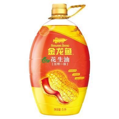 金龍魚壓榨一級特香花生油(5L)