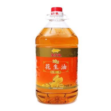 金龍魚濃香花生油(5L)