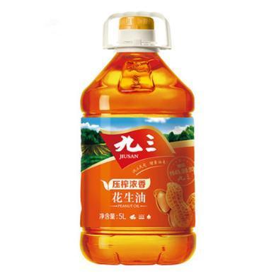 九三  壓榨 濃香花生油 5L食用油5升