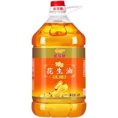 金龍魚濃香花生油(4L)
