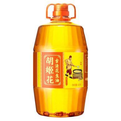 胡姬花古法花生油(4L)