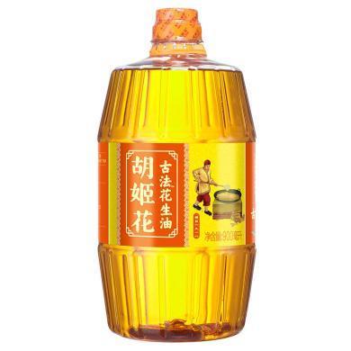 胡姬花特香型花生油(900ML)