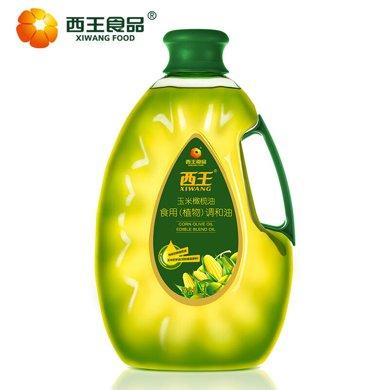 西王玉米橄榄油(5L)