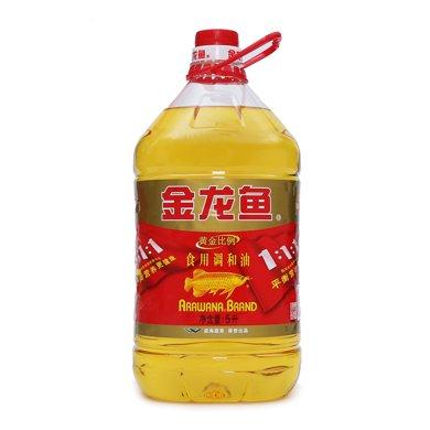 金龍魚黃金比例食用調和油(5L)