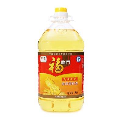 $福临门花生调和油(5L)