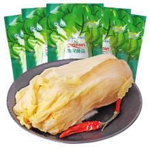 北大荒亲民酸菜 东北酸白菜整颗酸菜芯酸菜颗 500g*5袋