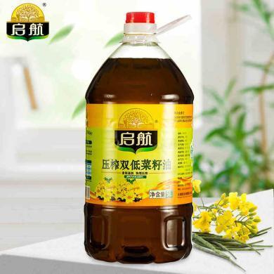 啟航雙低菜籽油5L農家非轉基因菜籽物理壓榨自榨純香原味食用油(包郵)