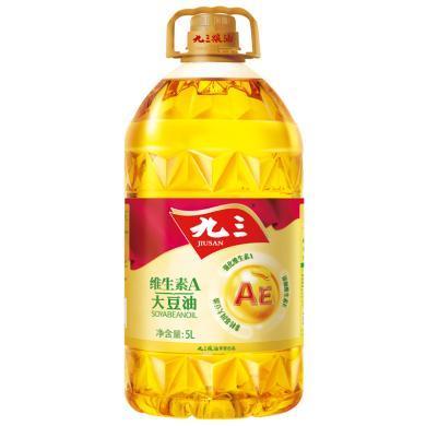 九三 一級VA大豆油5L非轉基因營養豐富 健康食用油5升