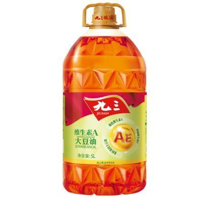 九三 三級 VA大豆油5L非轉基因營養豐富 健康食用油5升