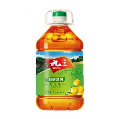 九三 非轉基因 三級 大豆油 4L 豆油 食用油4升