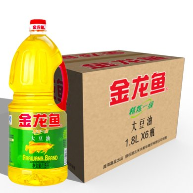 金龍魚 食用油 精煉一級大豆油1.8Lx6瓶整箱共10.8L 廣東包郵