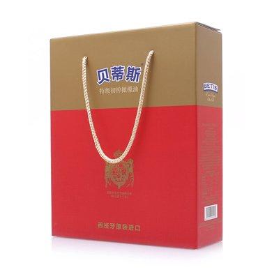 贝蒂?#22266;丶冻?#27048;橄榄油礼盒(750ml*2)