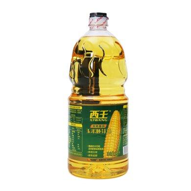 西王玉米胚芽油(1.8L)