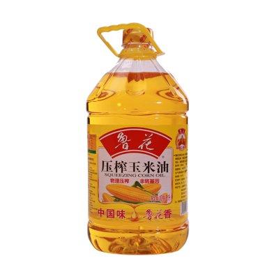魯花玉米油(5L)