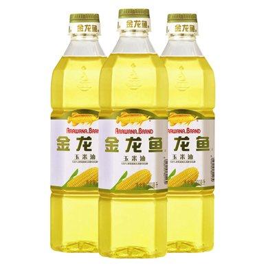 金龍魚 食用油 非轉基因玉米胚芽油玉米油900mlx3瓶  廣東包郵