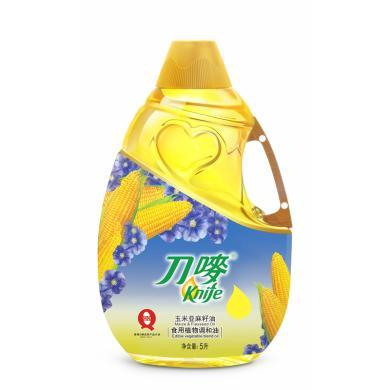 刀唛玉米亚麻籽油食用调和油(5L)(5L)(5L)