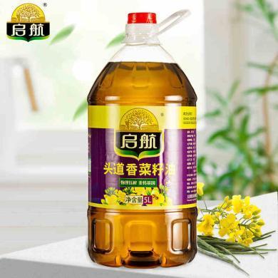 启航头道香菜籽油5L物理压榨自榨农家非转基因菜籽食用油?#21442;?#27833;(包邮)