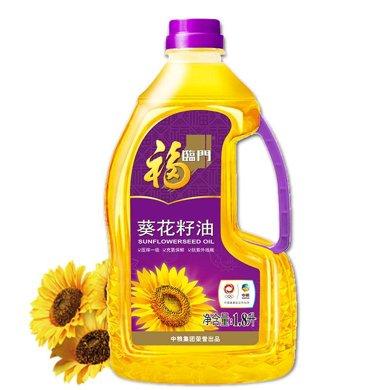 福�R�T葵花籽油(1.8L)