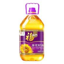 福临门葵花籽油(5L)