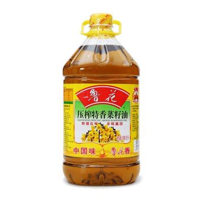 鲁花特香菜籽油(5L)