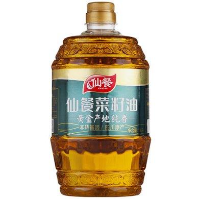 仙餐 黃金產地純香菜籽油食用油1.8L非轉基因壓榨純菜籽油植物油