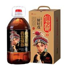 仙餐 特香纯黄四川菜籽油 非转基因压榨食用油 5L头道原浆四川特产菜油植物油