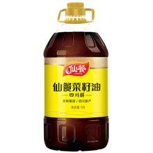 仙餐 四川醇压榨菜籽油5L 非转基因食用油 四川风味