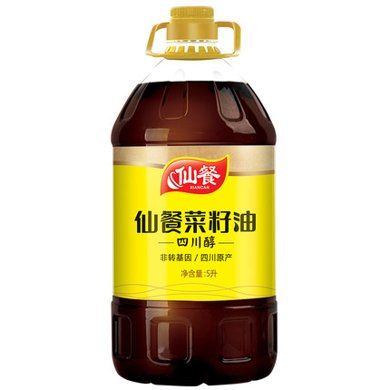 【兩款包裝隨機發貨】仙餐 四川醇壓榨菜籽油5L 非轉基因食用油 四川風味 包裝升級 新老包裝隨機發貨
