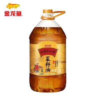 【 广东包邮】金龙鱼 食用油 外婆乡非转压榨菜籽油5L