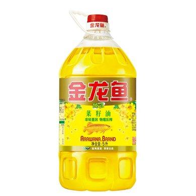 【 广东包邮】金龙鱼 食用油 非转基因物理压榨纯正菜籽油5L